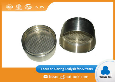 Punched Plate Laboratory Test Sieves Chemical Industry Fine Mesh Sieve