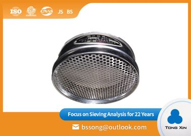 Iron Powder Standard Test Sieves Low Noise Number Mesh Comply ISO Standard